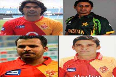 PSL Spot Fixing: FIA issues notices to four cricketers