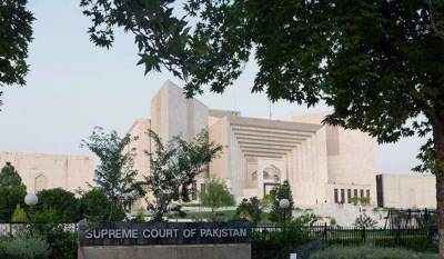 Supreme Court nullifies Grade 22 promotions by government board
