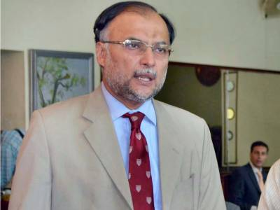 Ahsan Iqbal vows to achieve SDGs by vision 2025