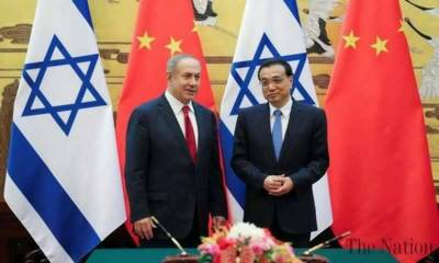 China-Israel security ties to be enhanced