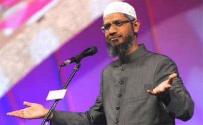 Dr Zakir Naik in trouble yet again