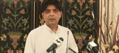 Interior Ministry cracks down against Bookies