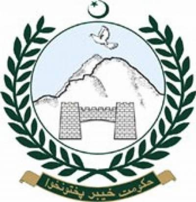 Online municipal services: KPK takes another revolutionary step