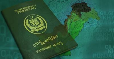 Passport Office Karachi officials arrested