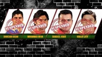 PSL Spot Fixing Scandal players appear before FIA