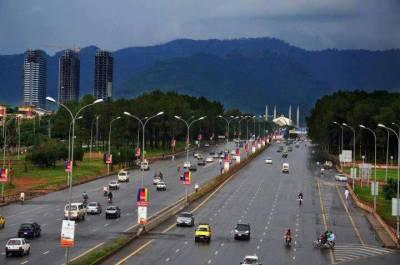 PTDC start Mini Air Safari for tourists in Islamabad