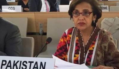 Tehmina Janjua takes charge as first woman Foreign Secretary of Pakistan