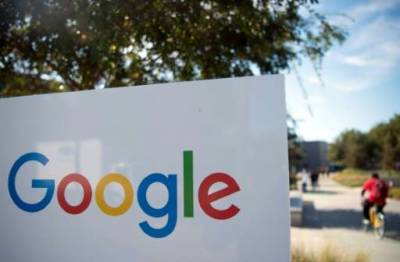 Cyber Security attacks on websites on the rise: Google