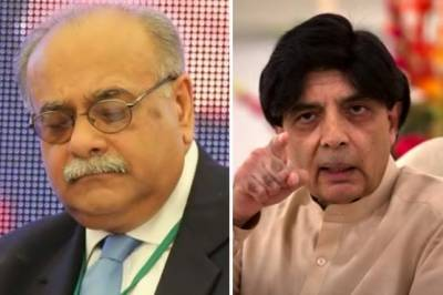 FIA probe over PSL spot fixing scandal irks Najam Sethi