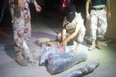 Go Aish Park: Sindh Rangers recover huge cache of arms