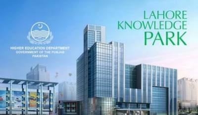 Lahore Knowledge Park to have Foreign University Campus