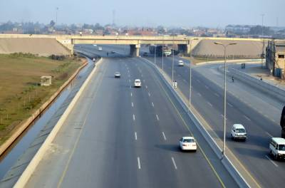 Lahore Ring Road Southern Loop Project status update