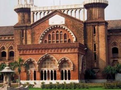 LHC grants bail to ex PTI MNA in fake degree case