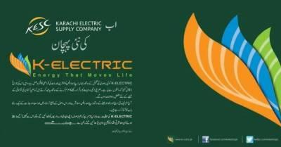 NEPRA drastically reduces K-Electric unit prices