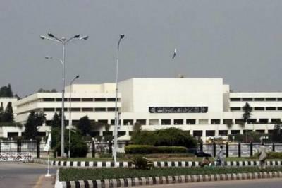 Pakistan Army Act 1952 amendment bill passed