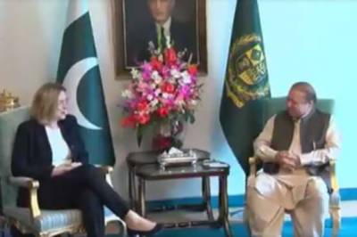 Pakistan - Britain to collectively work for regional peace: UK Home Secretary