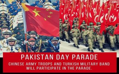 Pakistan Day Parade possible terror attack foiled