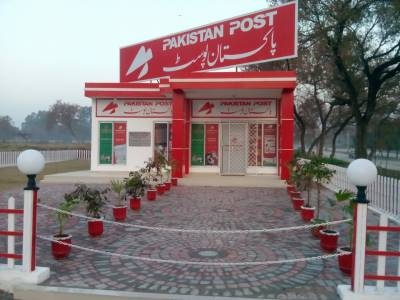 Pakistan Postal Department reforms agenda introduced