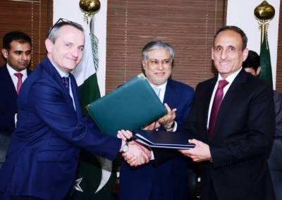 Pakistan, Switzerland sign agreement on double taxation