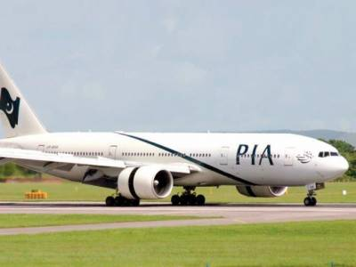PIA Air hostess arrested in France for dirty job