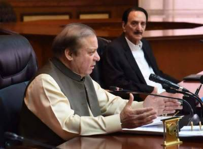 PM Nawaz Sharif chairs PML-N parliamentary party meeting in Islamabad