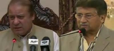 PM Nawaz Sharif startling revelations about Pervaiz Musharaf
