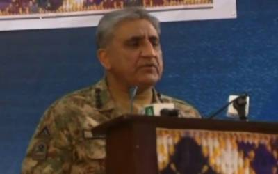 Fencing at Pak-Afghan border, Air Surveillance, Technical Gadgets being installed: COAS