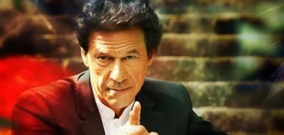 Imran Khan praises Lahore High Court CJ for act of self accountability