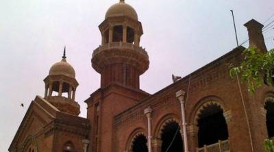 LHC Chief Justice salary unveiled over information commission query