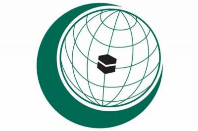OIC Human Rights delegation to visit Pakistan, AJK