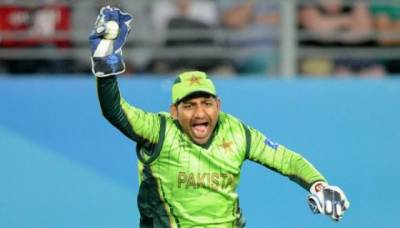 Pak Vs West Indies 1st T20 Time Update