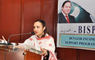 Waseela-e-Taleem programme to expand upto 50 districts