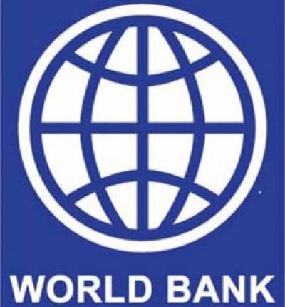 World Bank appreciates BISP efforts for helping poor