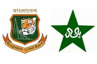 Bangladesh Cricket Board embarrasses Pakistan yet again