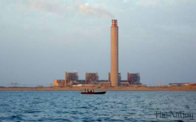 Hub Power Plant to generate 9 billion KW electricity annually: Chinese official