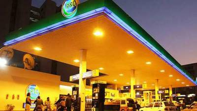 Pakistan State Oil (PSO) on the verge of bankruptcy