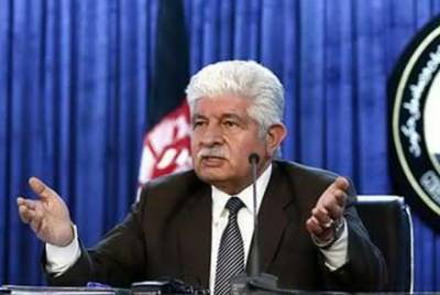 Afghan Defence Ministry blames Pakistan for all terrorism in Afghanistan