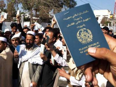 Afghan Refugees voluntarily repatriation to kick off