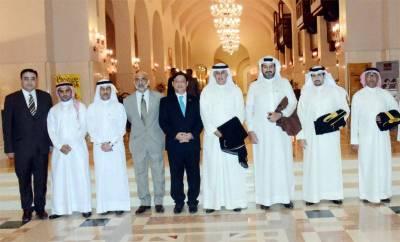 Bahraini delegation led by Commerce Minister to meet PM Nawaz