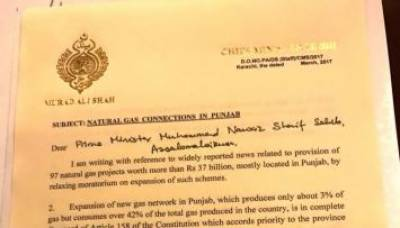 CM Sindh raises issue of gas diversion from Sindh to Punjab