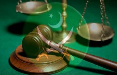 Military Courts revival: Senate approved bill with two-third majority