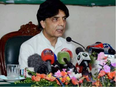 New online Visa system in place on borders to ensure security: Interior Minister