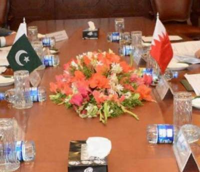 Pak-Bahrain Business Conference to be held on Thursday to boost trade ties