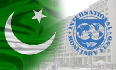 Pakistan, IMF talks to begin today Dubai