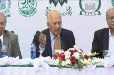 PCB announces scholarship for young cricketers of Pakistan