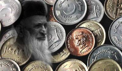 Special Rs.50 coin in honour of Abdul Sattar Edhi to be issued by SBP