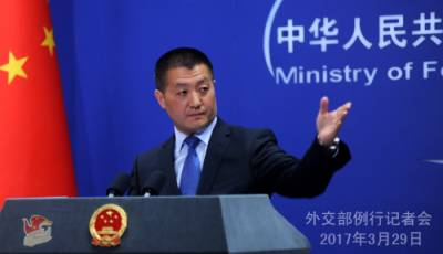 China does not associate terrorism with any religion: Chinese Foreign Ministry