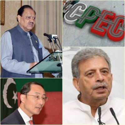 CPEC: Pak-China relations are model for entire world