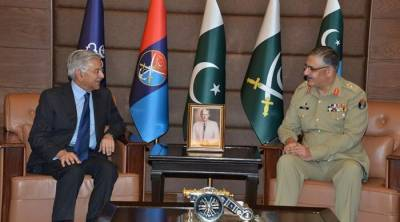 Defence Minister calls on CJCSC at Joint Staff Headquarters