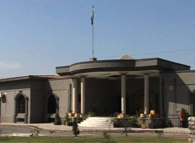 IHC bars extradition of US Citizen from Pakistan over terrorism charges